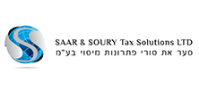 saar and soury logo