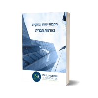 Pstein eBook in Hebrew